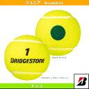 【テニス ジュニアグッズ ブリヂストン】ノンプレッシャーボール 1(BBPPS5)