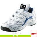 Zet-bsr8263-1127-1