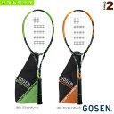 【ソフトテニス ラケット ゴーセン】 カスタムエッジ タイプX/CUSTOMEDGE TYPE-X(SRCETX)軟式テニスラケット軟式ラケット