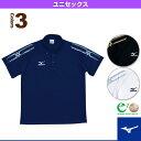 [ミズノ オールスポーツウェア(メンズ/ユニ)]ポロシャツ/ユニセックス(A60EF100)