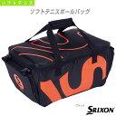 【ソフトテニス バッグ スリクソン】ソフトテニスボールバッグ(STAC002)