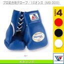 [ウイニング ボクシング設備・備品]【納期約90日】プロ試合用グローブ/10オンス(MS-300)