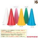 Evn-eka155-1