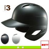 ゼット/ZETT 野球硬式バッティングヘルメット プロステイタス 硬式打者用ヘルメット/両耳付(BHL170)【2015年春夏モデル】