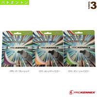 【バドミントン ストリング(単張) プロケネックス】 Rainbow Pro/レインボー プロ/10m(AYSG1405)ガットの画像