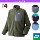 【ポイント10倍】[ヨネックス テニス・バドミントンウェア(メンズ/ユニ)]ボアリバーシブルジャケット/ユニセックス(90034)