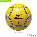 【フットサル ボール ミズノ】フットサルボール/検定球/4号球(12OF34045)