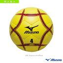 【サッカー ボール ミズノ】サッカーボール/検定球/4号球(12OS37037)