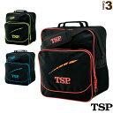 Tsp-042401-1