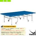 【卓球 コート用品 ヤサカ】 [送料別途]卓球台 MT-18A/内折式(T-6018)