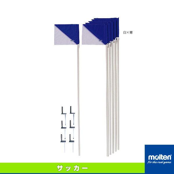 サッカー設備・備品モルテンCF用フラッグ/1枚(CFF)