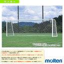 【サッカー 設備・備品 モルテン】 [送料お見積り]サッカーゴール用ネット(ジュニア用)/2枚セット(ZFN20)