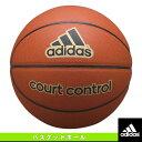 【バスケットボール ボール アディダス】コートコントロール/5号球/ミニバスケットボール用(AB5117)