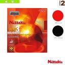 [ニッタク 卓球ラバー]ニッタク キョウヒョウ 3/NITTAKU HURRICANE III(NR-8669)