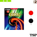 【卓球 ラバー TSP】 CURL/カール P-3アルファR OX(020533)