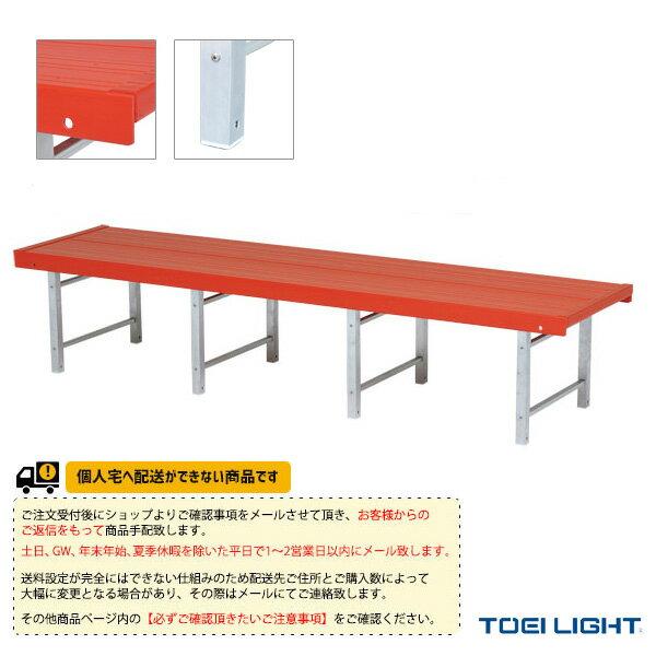【水泳 設備・備品 TOEI】[送料別途]プールデッキSS50200(B-3851)