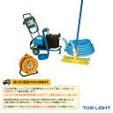 Toe-b-6101-1