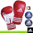 【ボクシング グローブ アディダス】Training ボクシンググローブ/トレーニング用(ADIBT02)