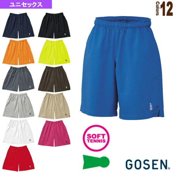 【テニス・バドミントン ウェア(メンズ/ユニ) ゴーセン】ハーフパンツ/ユニセックス(PP1100)
