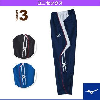 [航運 100 日元出售 ! 12 / 2 * 18:00 ~ 12 / 8 10:00] [美津濃體育服裝 (男裝 / UNI),風衣褲子/中性 (U2JF4520)