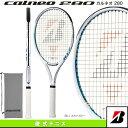 【テニス ラケット ブリヂストン】カルネオ 280/CALNEO 280(BRACLA)