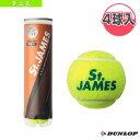 【テニス ボール ダンロップ】St.JAMES 4球入(セントジェームス)『缶単位(1缶/4球)』(STJAMESI4TIN)