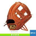 Xan-bhg-52115-1