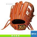 Xan-bhg-52415-1