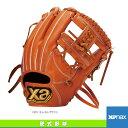 Xan-bhg-52615-1