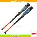 [ゼット 軟式野球バット]BLACKCANNONLAMBDA/ブラックキャノンラムダ/少年軟式FRP製バット(BCT72578/BCT72580)