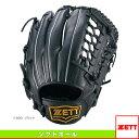 Zet-bsgb3710-1