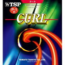 TSP 粒高ラバーカールP-1R ソフト20505