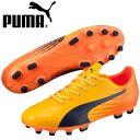 【SALE】PUMA エヴォスピード 17.4 HGプーマ サッカースパイク・サッカーシューズ メンズ 104019-03