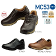20%OFFYONEX/MC53/051605P17May13