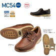 20%OFFYONEX/MC54/051605P17May13
