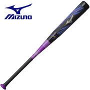 2018年2月発売 新作 ミズノ 軟式用 ビヨンドマックス オーバル 一般軟式バット・軟式野球バット MIZUNO 1CJBR13784
