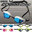 ●ARENAクッション付き★トップレーシング★ミラーゴーグル【COBRA CORE】AGL-240M*