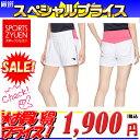 【ポイント5倍】ディアドラ レディース テニス ウェア ゲー...