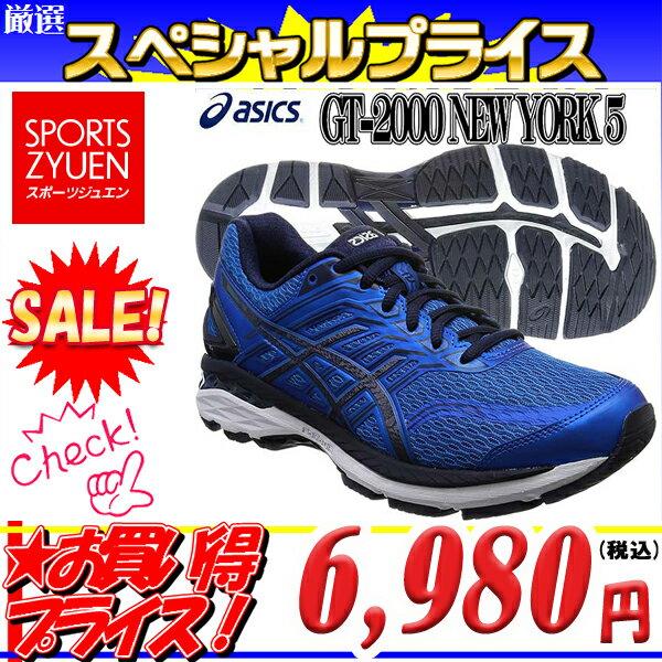 【10%OFFクーポン発券中】アシックス ランニングシューズ GT-2000 NEW YORK 5 TJG946 4358