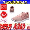 【ポイント5倍】ニューバランス newbalance レディ...