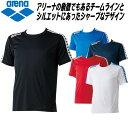●アリーナ★チームラインTシャツ★タイトシルエット★プールサイドウェア★ARN-6331*