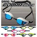 ●arena(アリーナ)クッション付き★トップレーシング★ミラーゴーグル【COBRA CORE】AGL-240M*