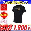 健身, 訓練 - 【ポイント10倍】スキンズ メンズ トレーニングウェア ショートスリーブシャツ SAS2703 BLK