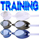 Goggles ★ 85YA800 * for Mizuno ★ training