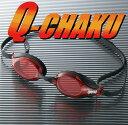 ●ARENAQ-CHAKUクッションゴーグルAGL-2300*