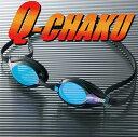 【ポイント10倍】アリーナQ-CHAKUクッションミラーゴーグルAGL-2400*