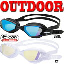 SWANS  E-con  wide cushion mirror goggles  OWS1M *