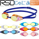 SWANS  Jr. racing mirror goggles  SR11JM *