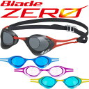 VIEW ★ racing goggles V125 ★ BladeZERO ★*