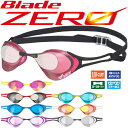 VIEW ★ racing mirror goggles V125MR ★ BladeZERO ★*